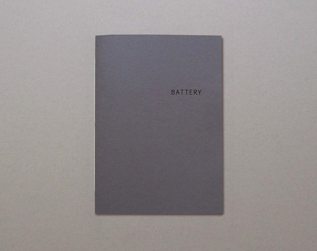battery book cover